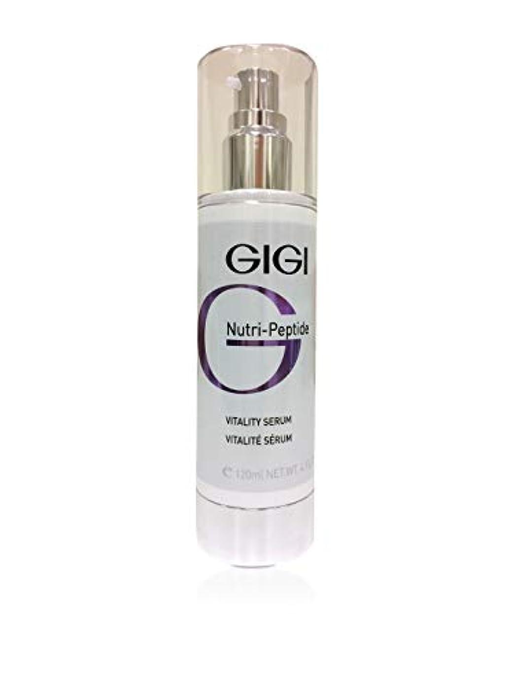 いっぱいテラス観察GIGI Nutri Peptide Vitality Serum 120ml