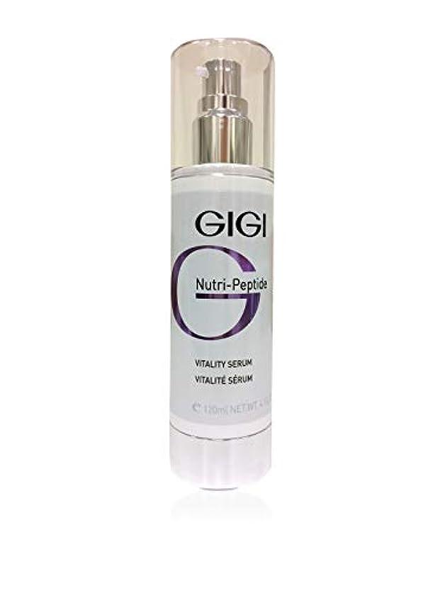 触手海嶺内訳GIGI Nutri Peptide Vitality Serum 120ml