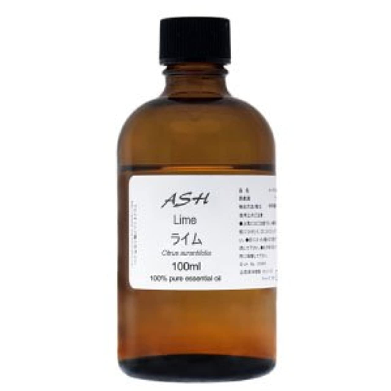 パーツ主観的フルーツ野菜ASH ライム エッセンシャルオイル 100ml AEAJ表示基準適合認定精油