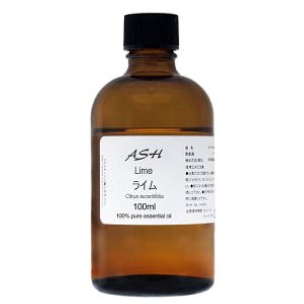 下に変数いわゆるASH ライム エッセンシャルオイル 100ml AEAJ表示基準適合認定精油