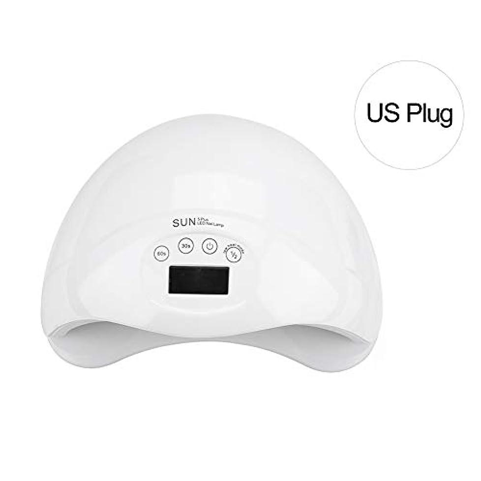 操作可能九時四十五分変動するネイルランプ、スマートセンサーネイルアートツールで硬化するネイルジェルポリッシュ用の2種類のUVLEDネイルドライヤー(私たち)