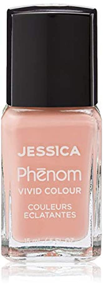 週間牛肉しみJessica Phenom Nail Lacquer - Dare to Dream - 15ml / 0.5oz