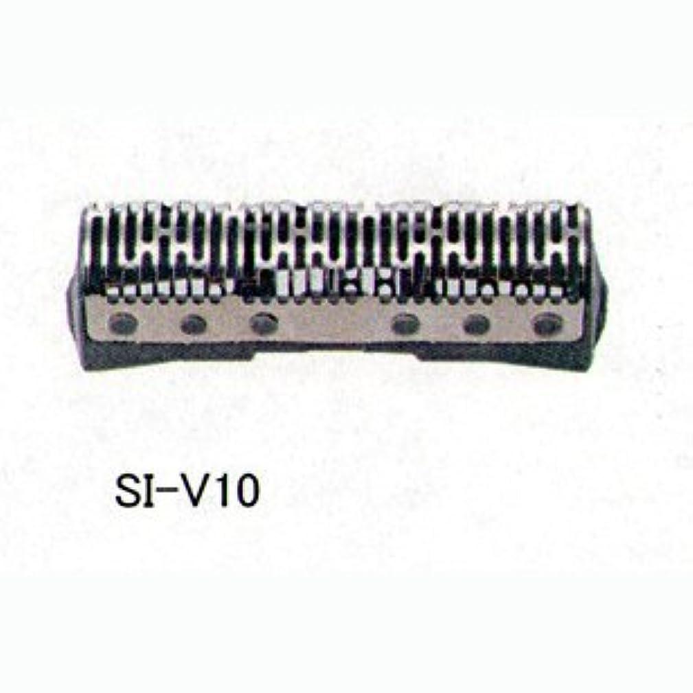 ボタン整然とした香ばしいIZUMI シェーバー用替刃(内刃) SI-V10