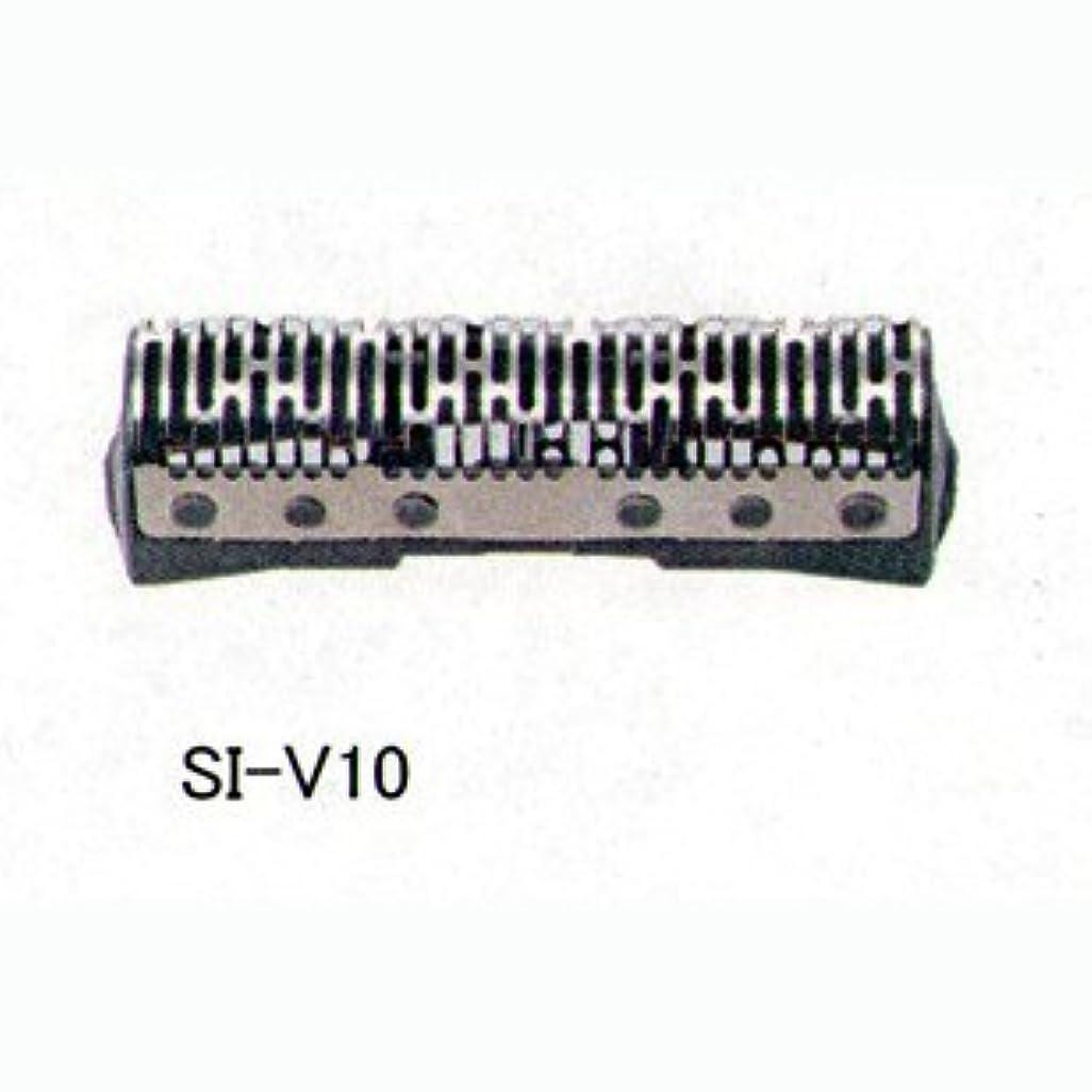 不均一妥協つかむIZUMI シェーバー用替刃(内刃) SI-V10
