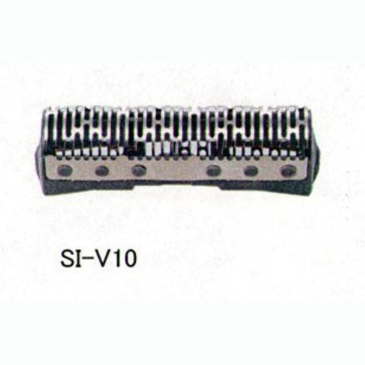 検出するアセンブリ韻IZUMI シェーバー用替刃(内刃) SI-V10