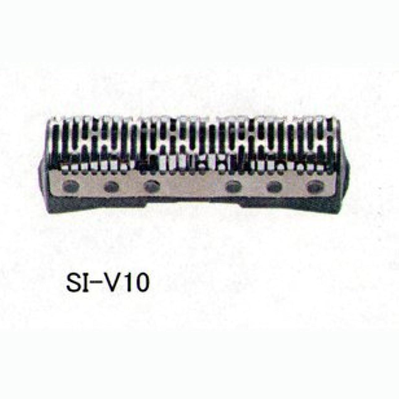 路地罪人嫌がるIZUMI シェーバー用替刃(内刃) SI-V10