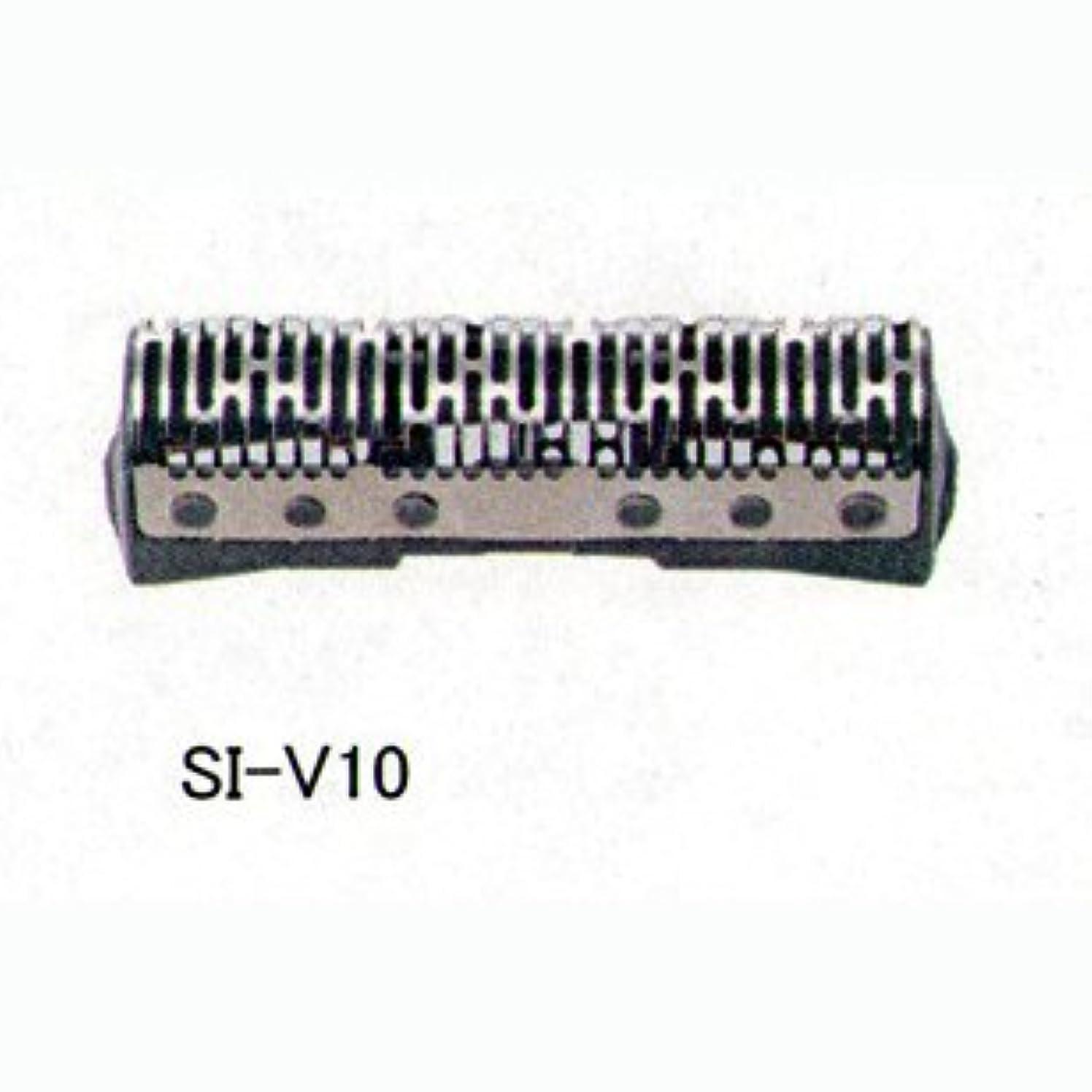 シャンパンの前で繰り返すIZUMI シェーバー用替刃(内刃) SI-V10