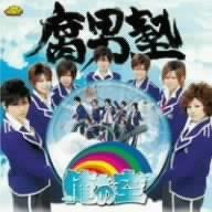 俺の空 (初回盤:特典DVD喜屋武ちあきVer.付)(DVD付)