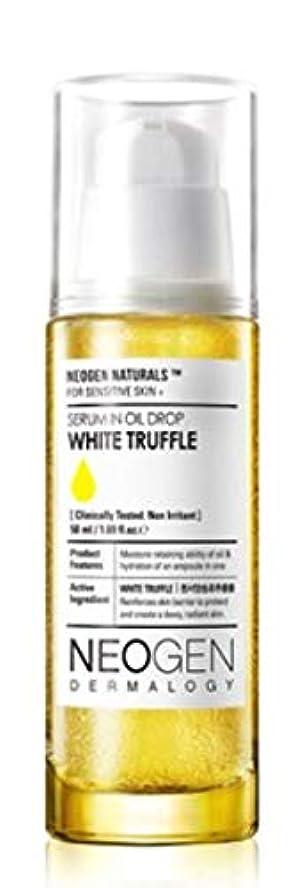 バウンス科学的じゃがいも[NEOGEN] White Truffle Serum In Oil Drop / [ネオゼン] ホワイト トリュフセラム イン オイル ドロップ [並行輸入品]