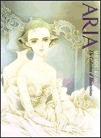ARIA(アリア)―清水玲子イラスト集の詳細を見る