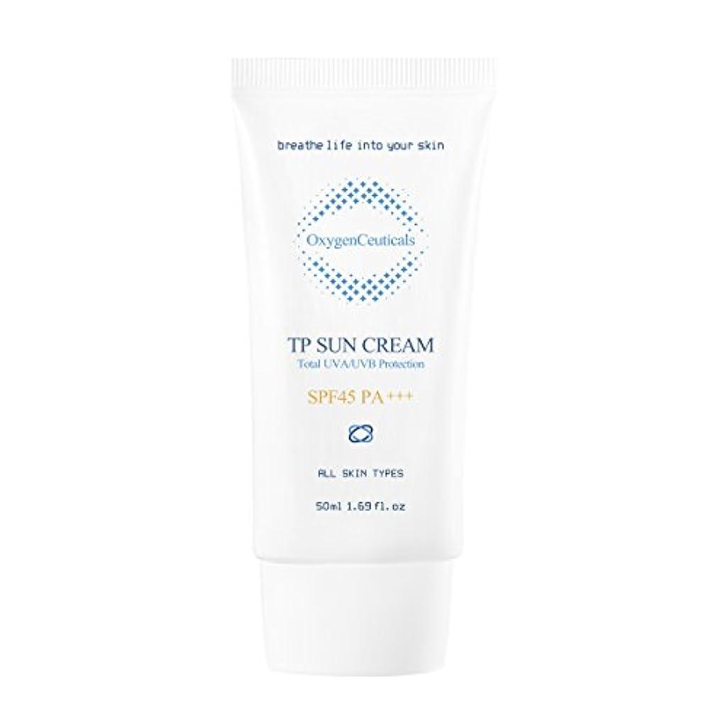 恋人傾く輸血オキシジェンシューティカルズ 酸素サンクリーム(保湿日焼け止め) 50ml. TP Sun Cream 50ml. [SPF45 PA+++] X Mask Pack 1p.