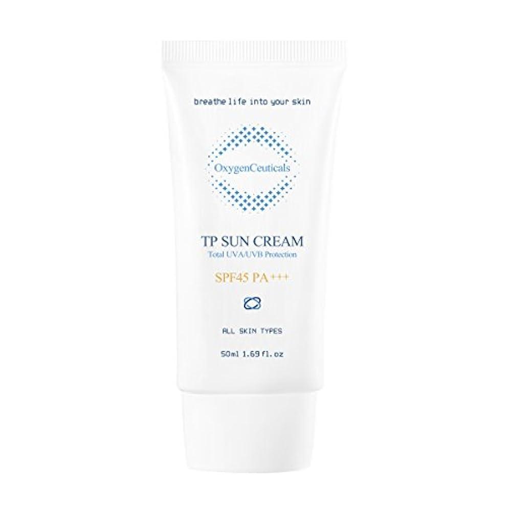 二次咽頭自分のためにオキシジェンシューティカルズ 酸素サンクリーム(保湿日焼け止め) 50ml. TP Sun Cream 50ml. [SPF45 PA+++] X Mask Pack 1p.