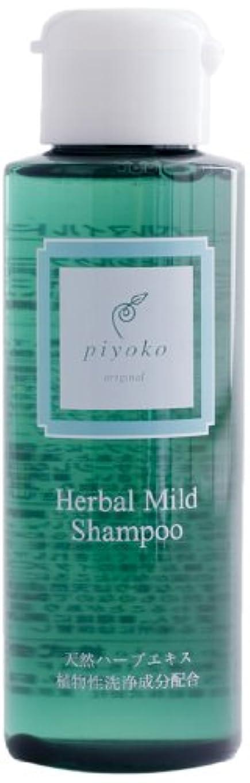 アクセシブル暗くするはしごpiyoko(ピヨコ) ハーバルマイルドシャンプー100ml