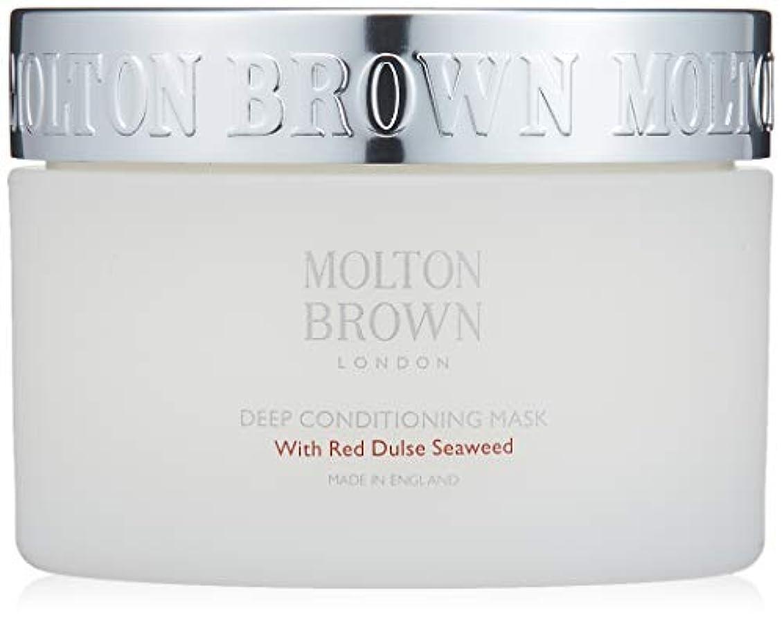 何よりもテレマコスハーフMOLTON BROWN(モルトンブラウン) RDS ディープコンディショニング ヘアマスク
