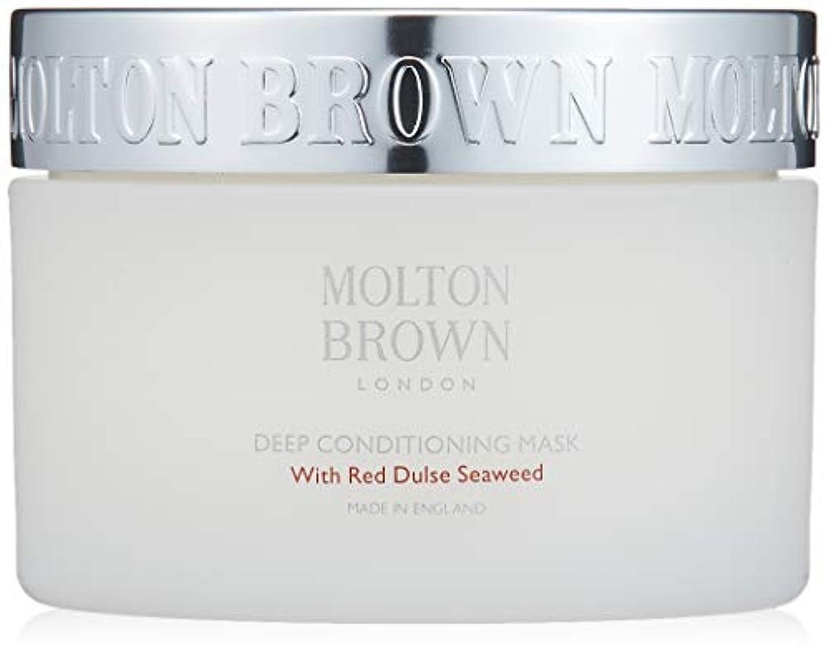 慎重に降雨インポートMOLTON BROWN(モルトンブラウン) RDS ディープコンディショニング ヘアマスク