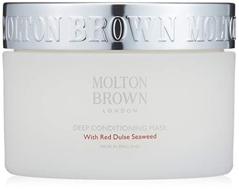 アイドルヒステリック免疫MOLTON BROWN(モルトンブラウン) RDS ディープコンディショニング ヘアマスク