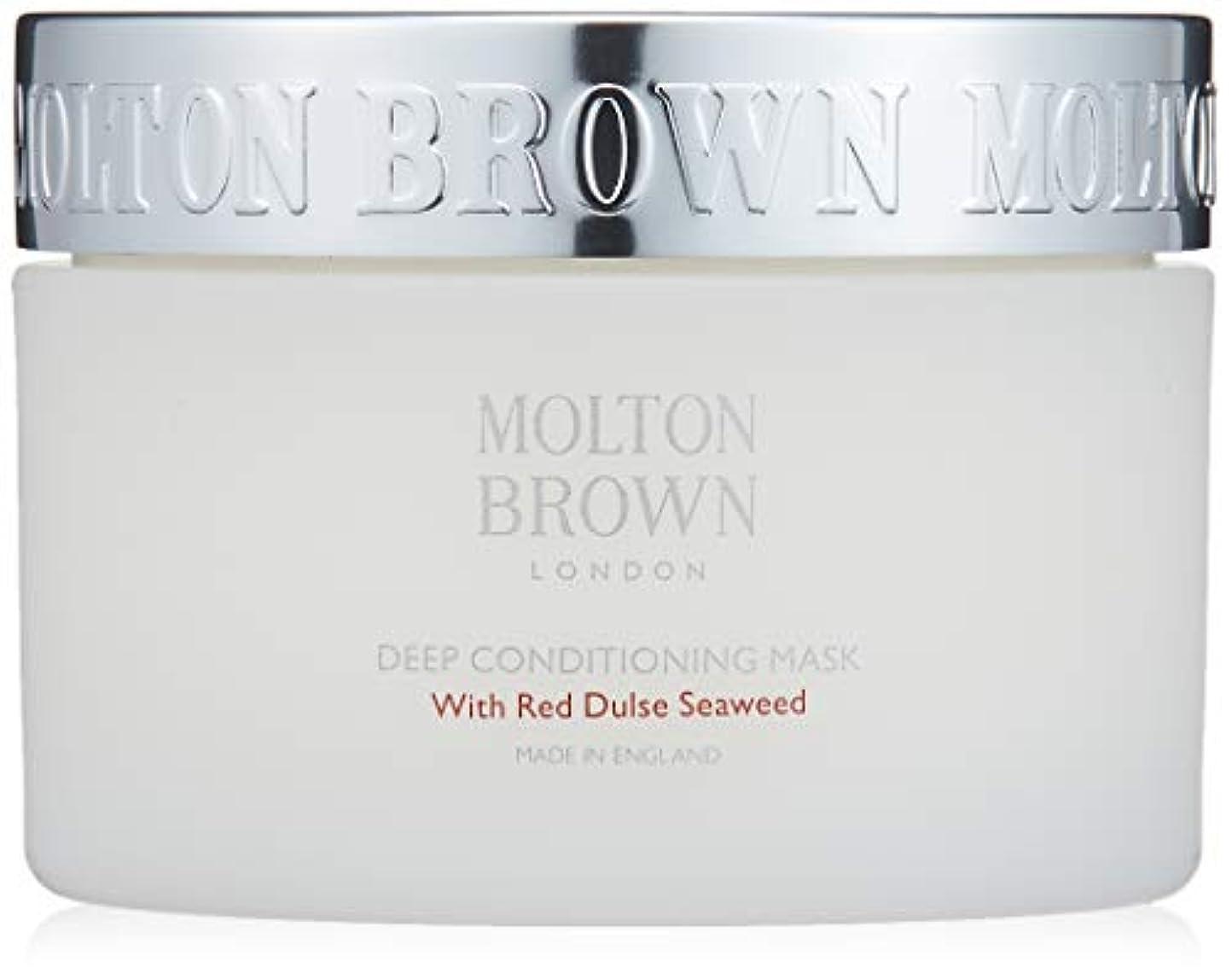 ベルベット護衛技術的なMOLTON BROWN(モルトンブラウン) RDS ディープコンディショニング ヘアマスク