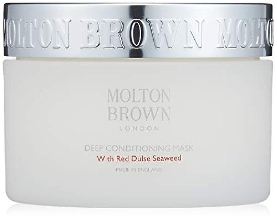 MOLTON BROWN(モルトンブラウン) RDS ディープコンディショニング ヘアマスク