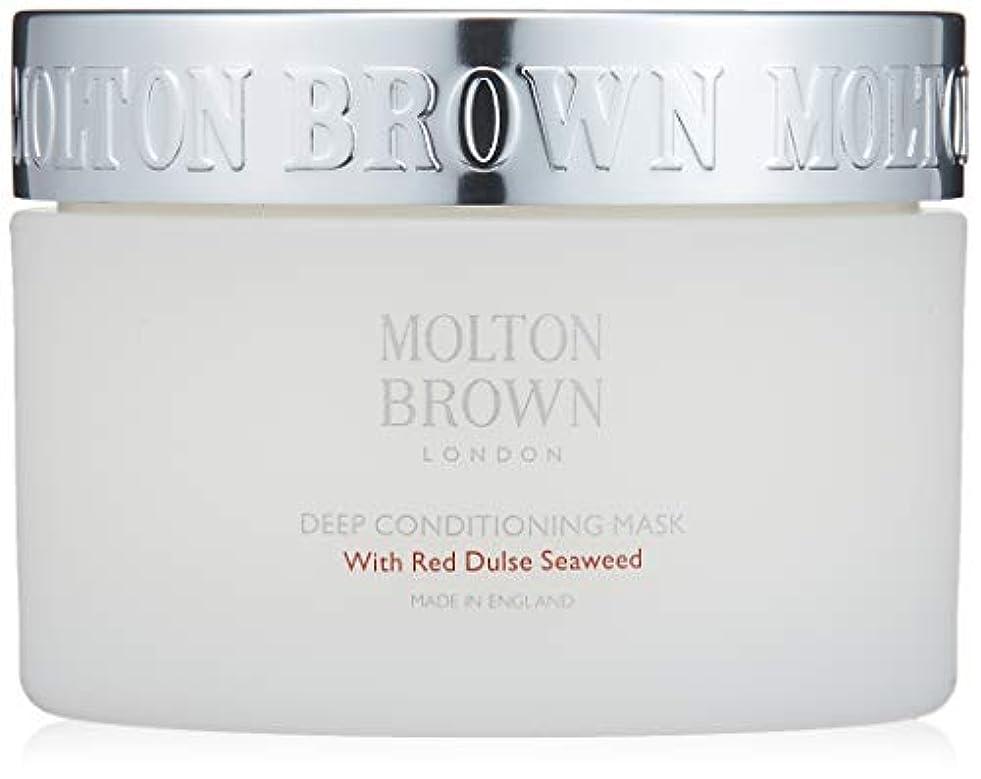 代理人付き添い人辞書MOLTON BROWN(モルトンブラウン) RDS ディープコンディショニング ヘアマスク