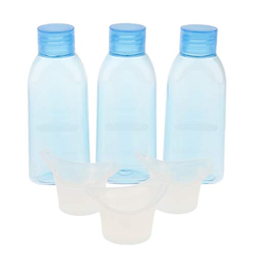 比類なき胃誰かFLAMEER 3セット アイスウォッシュ ボトル カップ 洗浄用 洗眼容器 2サイズ選べ - 100ミリリットル