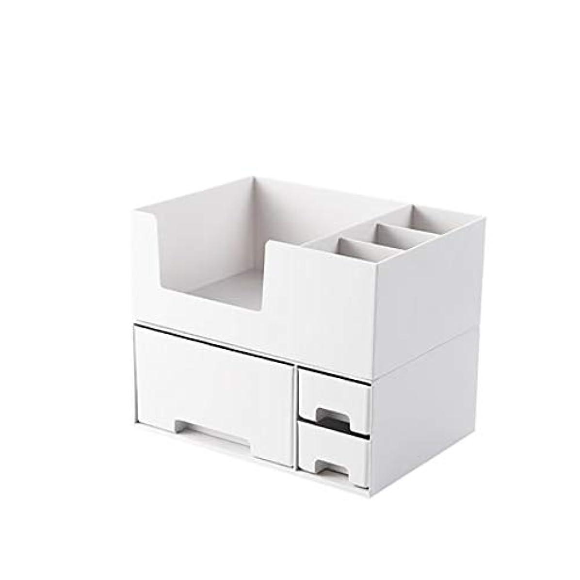 マングル私解釈DHGE 化粧品収納ボックス 机上収納ボックス 多機能 引き出し付 机上棚 収納 文房具 大容量収納 デスク上置棚  卓上収納ラック
