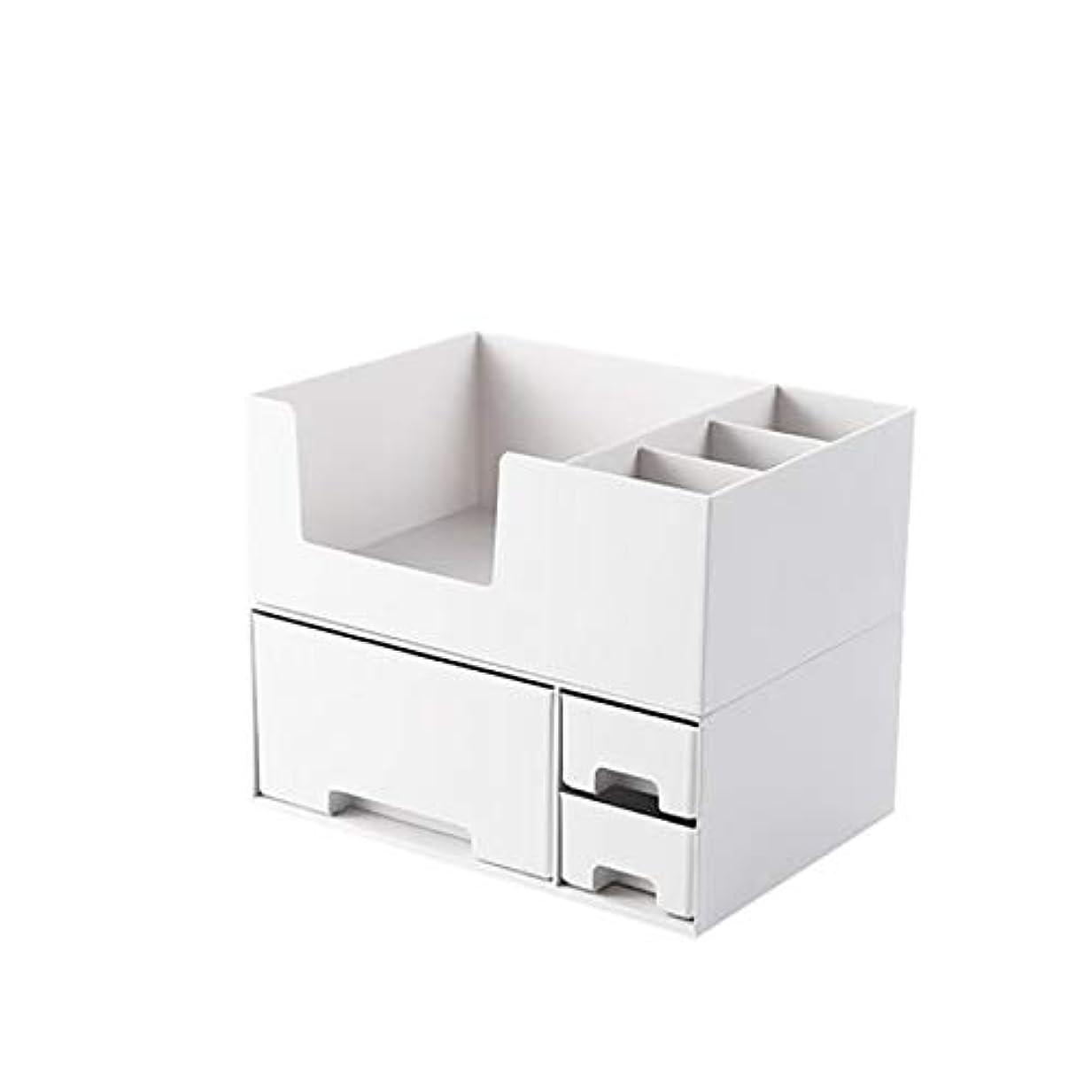 仕事に行くスイス人東DHGE 化粧品収納ボックス 机上収納ボックス 多機能 引き出し付 机上棚 収納 文房具 大容量収納 デスク上置棚  卓上収納ラック