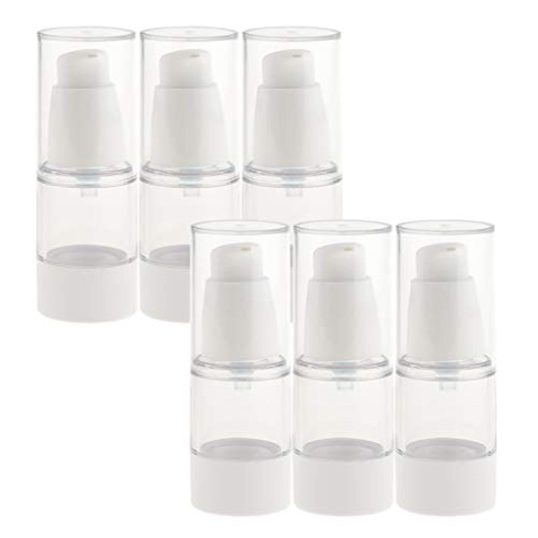 みぞれ傾向がある直感B Baosity 6個 真空スプレーボトル ミストボトル 真空ボトル コスメ 化粧品 2サイズ選べ - 15ミリリットル