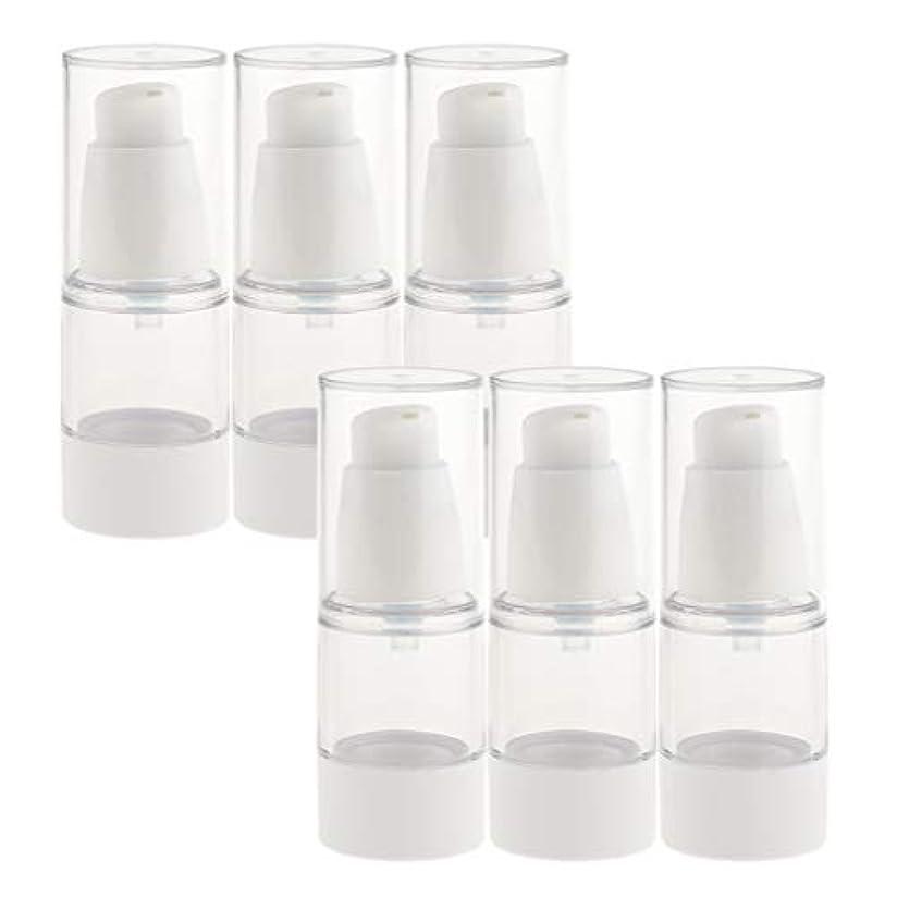 顎苦悩抜本的なB Baosity 6個 真空スプレーボトル ミストボトル 真空ボトル コスメ 化粧品 2サイズ選べ - 15ミリリットル