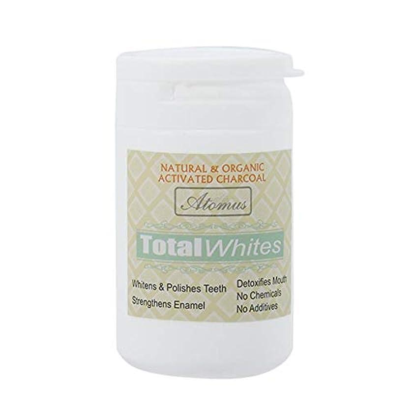 ボイコット破壊的に同意する歯のホワイトニングパウダー、活性炭の歯のホワイトナーパウダー - 有機安全で効果的なホワイトナーの解決策 - ホワイトニングの歯とフレッシュな息
