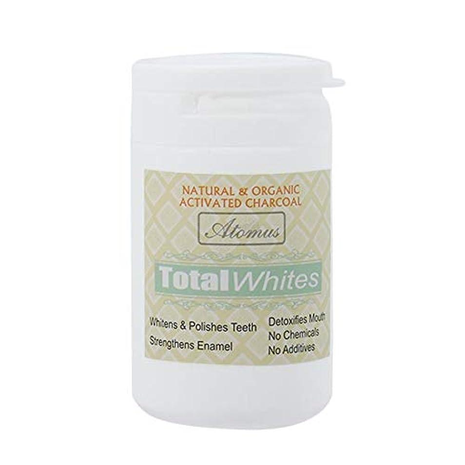 自治渇き途方もない歯のホワイトニングパウダー、活性炭の歯のホワイトナーパウダー - 有機安全で効果的なホワイトナーの解決策 - ホワイトニングの歯とフレッシュな息