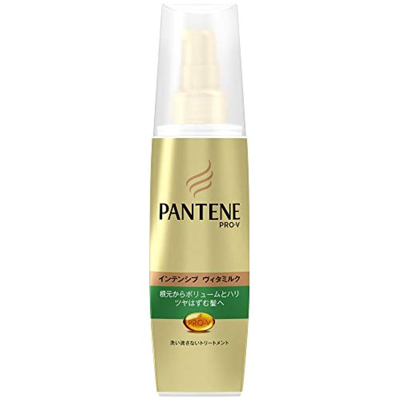 バレエ誤解するパンダパンテーン 洗い流さないトリートメント インテンシブウ゛ィタミルク ボリュームのない髪用 100mL