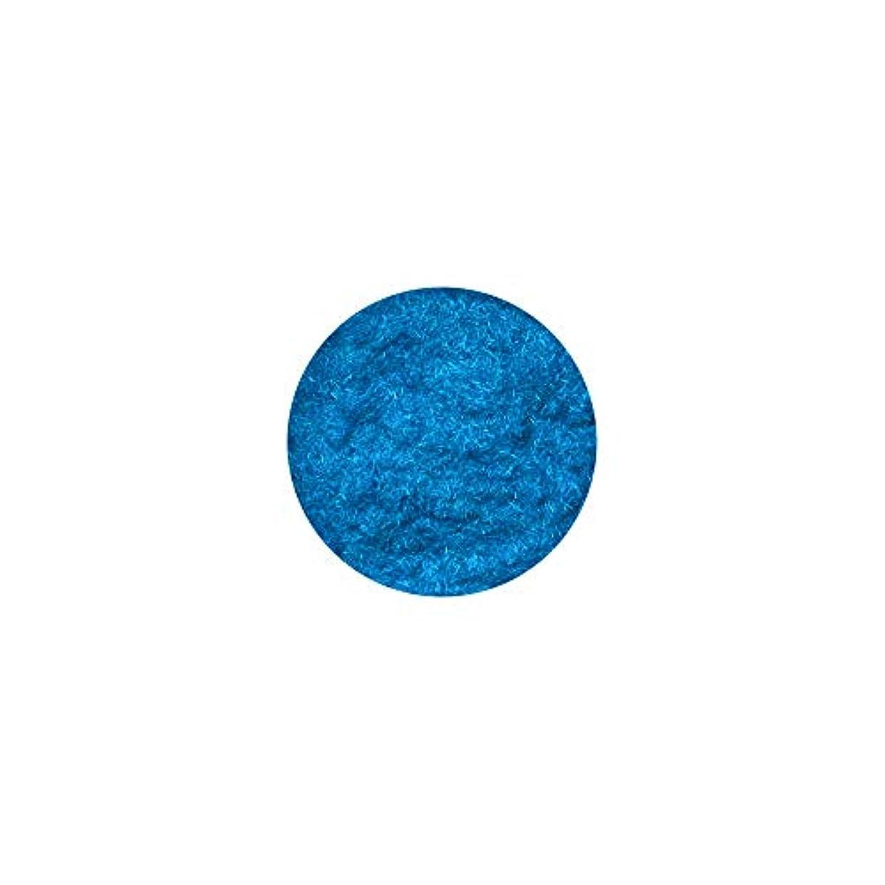 ディンカルビルアルプス見通しベルベットパウダー[ターコイズブルー] フェルト ジェルネイル