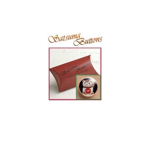 SatsumaButtons(薩摩ボタン)サツマボタン(20mm)単品【まねき猫】SBBM1-064 (20mm)