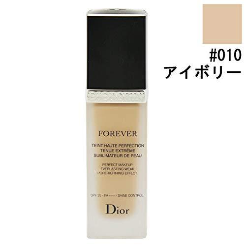 ディオール(Dior) ディオールス0...