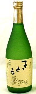 純米大吟醸 袋搾り生原酒 きとら 白虎 備前雄町米720ml 2012年3月醸造