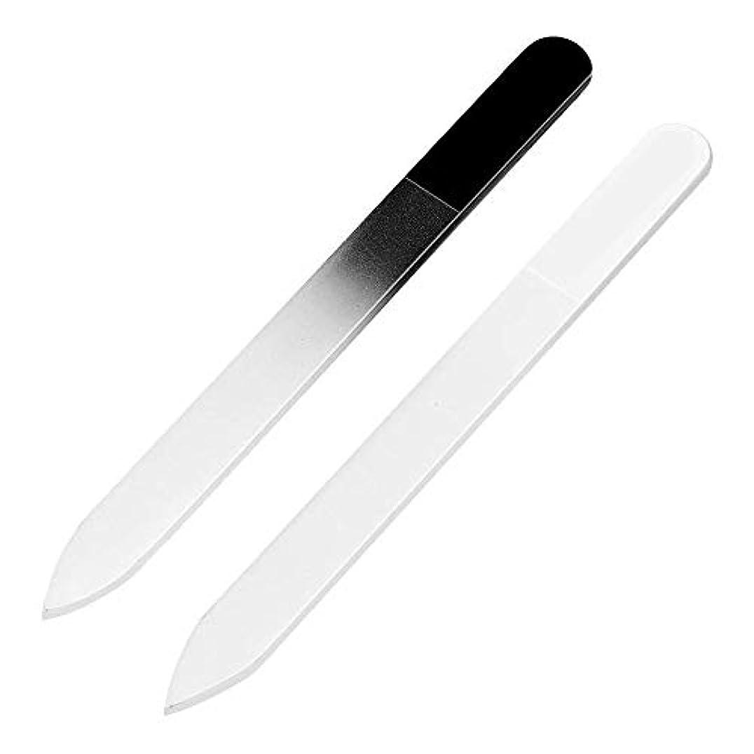 物語閲覧する離す2本セット爪やすり ガラス 爪 やすり ケース付 持ち運 持久耐用ガラス製爪やすり