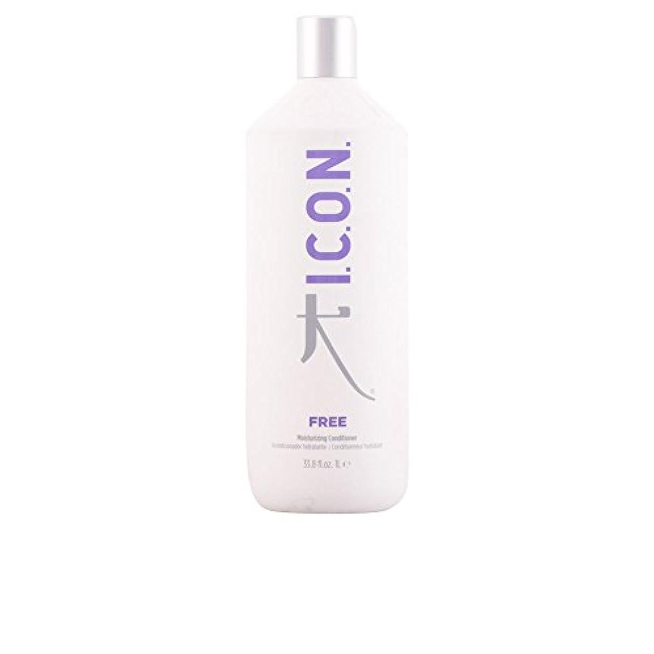 粉砕する前任者力FREE moisturizing conditioner 1000 ml