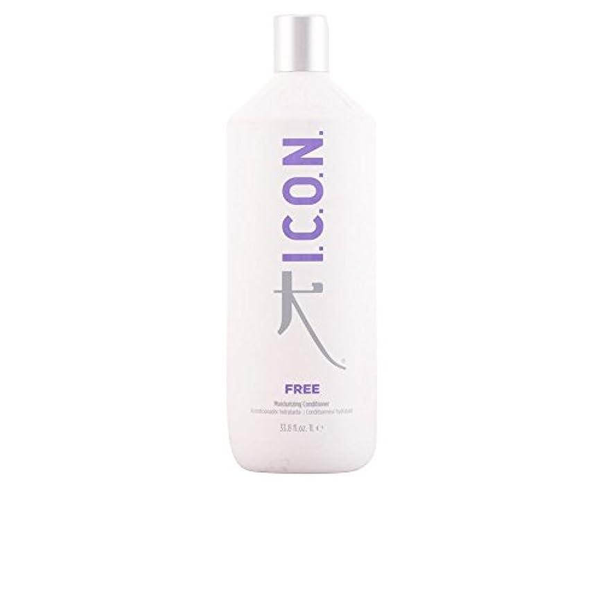 愛する揃える文句を言うFREE moisturizing conditioner 1000 ml