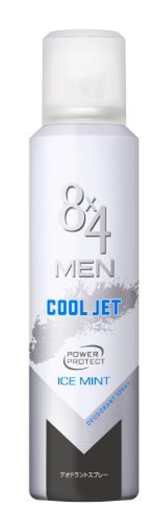 クリームフォージ環境8x4メン デオドラントスプレー クールジェット 95g
