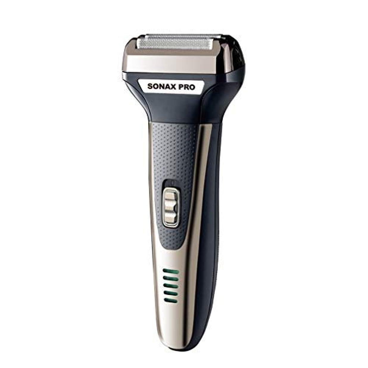 奨励ファックス日一つの多機能シェービングナイフメンズ電気かみそりレシプロ充電式髭ナイフヘアカットの鼻毛スリー