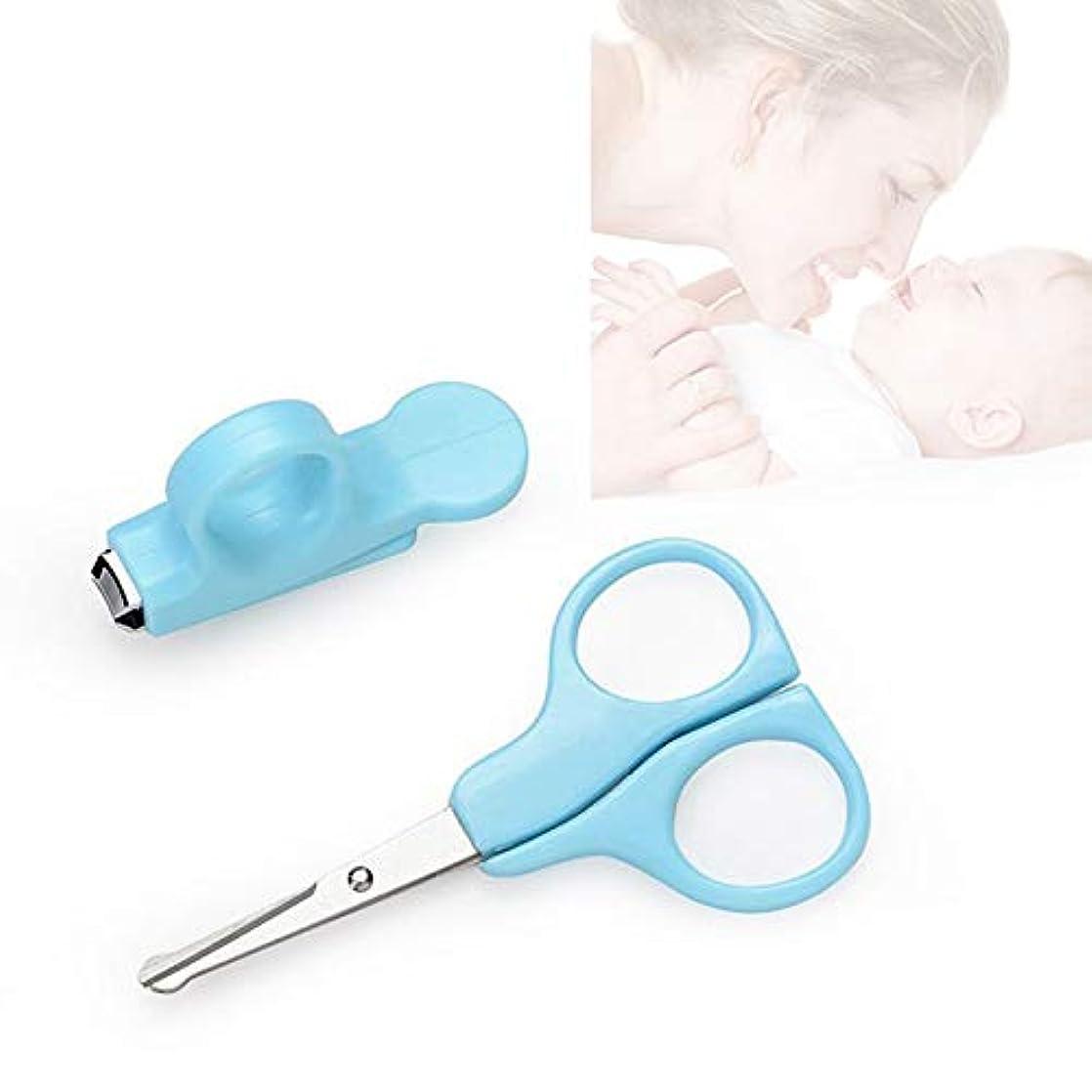 誕生観客通常CELINEZL 1つの赤ん坊の釘クリッパーはさみのキット、ランダムな色配達に付きCELINEZL 2つ