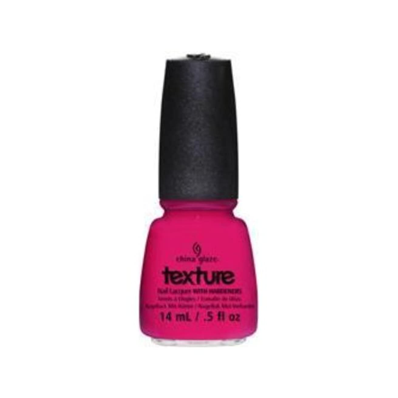 (6 Pack) CHINA GLAZE Texture Nail Lacquers - Bump&Grind (並行輸入品)