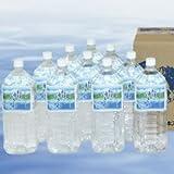 幻の水秘境の湧き水(2Lペットボトル10本入り)
