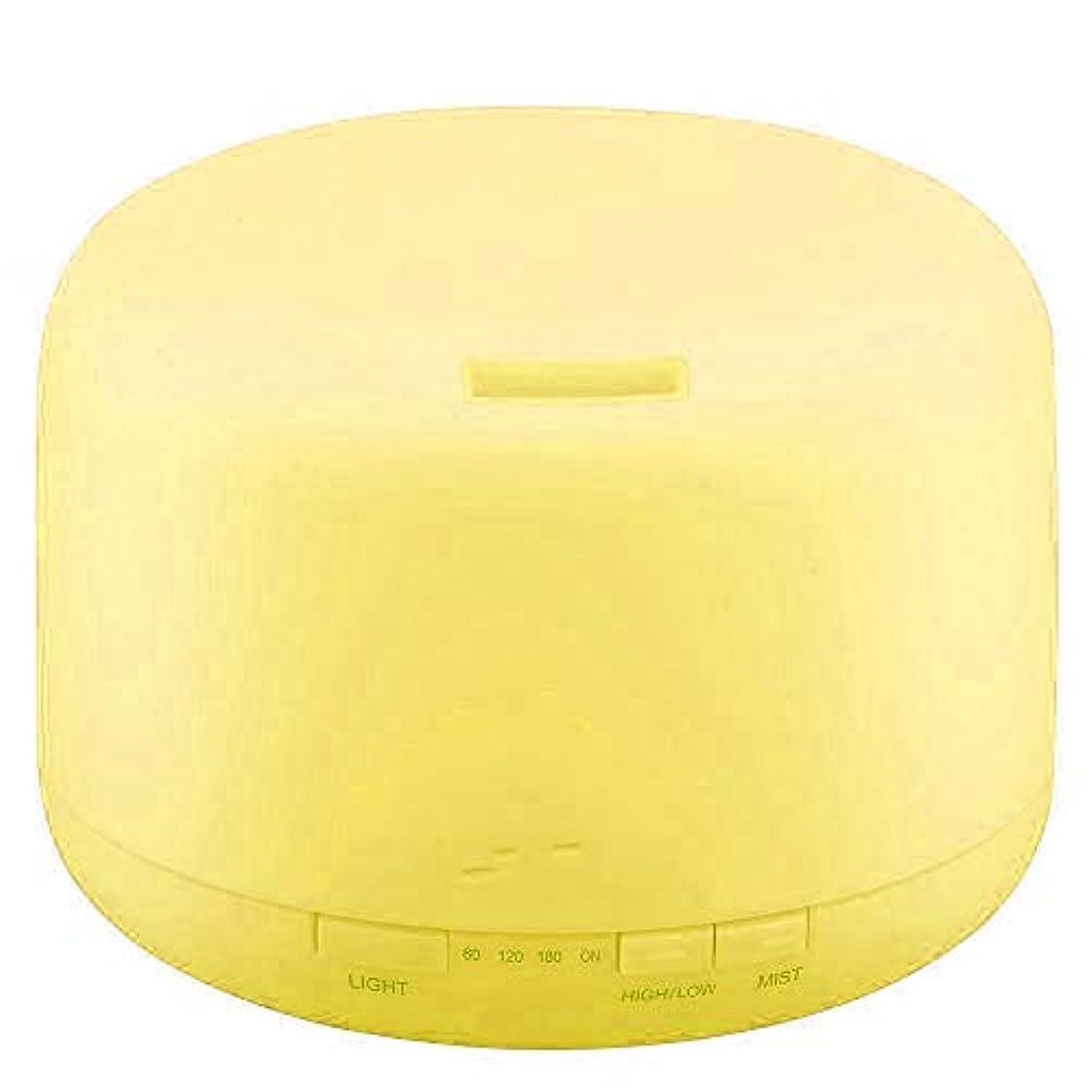 キャプテンバドミントン低いURPOWER 300 ml Aromatherapy Essential Oil Diffuser with 4タイマー設定とWaterless自動遮断 300ml OD13