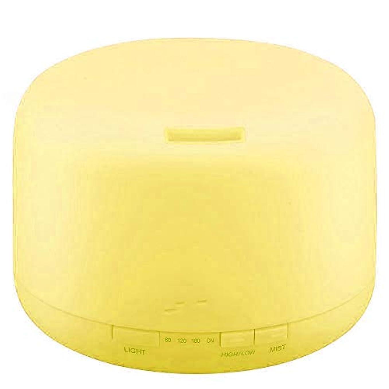 URPOWER 300 ml Aromatherapy Essential Oil Diffuser with 4タイマー設定とWaterless自動遮断 300ml OD13