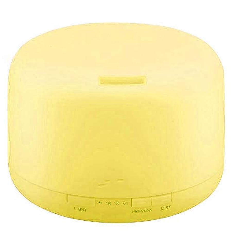 封筒モネ圧縮URPOWER 300 ml Aromatherapy Essential Oil Diffuser with 4タイマー設定とWaterless自動遮断 300ml OD13