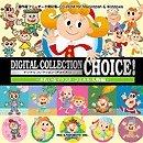 Digital Collection Choice! きれいなイラスト・コミカル人物編