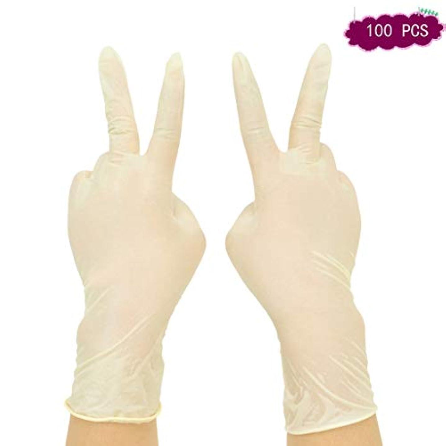 ネクタイ切手すき使い捨てラテックス手袋パウダーフリーのラテックス手袋9インチのホームキッチンの洗濯皿洗いラテックスアンチ油 (Color : 9 inch, Size : S)