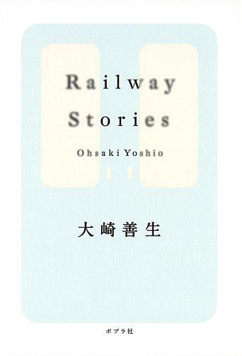 Railway Storiesの詳細を見る