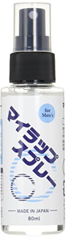 ヒープに対応するモンキーマイラップスプレー フォーメン ふき取り用化粧水 80mL